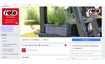 Small profesional facebook page profile and cover deisgn