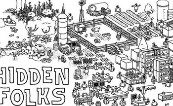 Small hidden folks