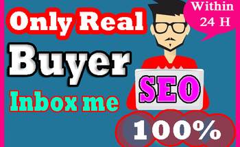 Small real buyer inbox me