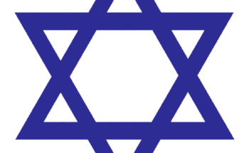 Small magen david png jewish star png star of david dark blue 11563903952rnpe61op2v removebg preview